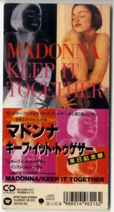 "KEEP IT TOGETHER - JAPAN 3"" SNAP-PACK MINI CD (WPDP-6216)"